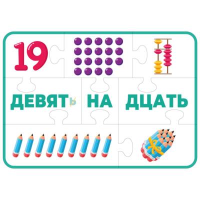 Игра-пазл для изучения чисел на абакусе (11-19)